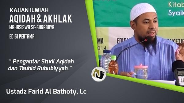 ust_farid_aqidah