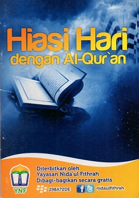 hiasi denga al quran