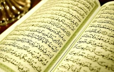what-is-quran