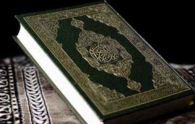 kitab-suci-alquran-ilustrasi-_121210192530-935