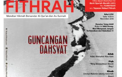 Goncangan dahsyat - cover-01